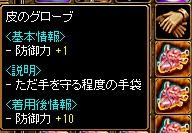 RedStone 11.07.08[01]