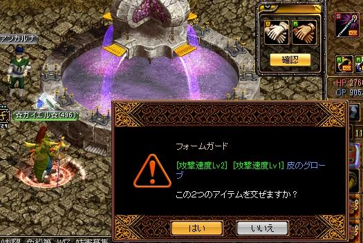 RedStone 11.07.08[00]