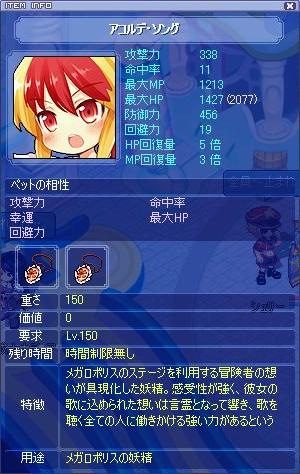 song32009530.jpg