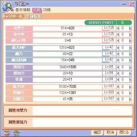 view2009413-1.jpg