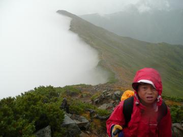 鹿島、雲境