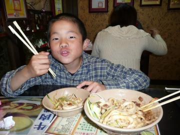 北平炸醤麺