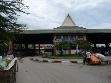 タイ・イミグレ-ション
