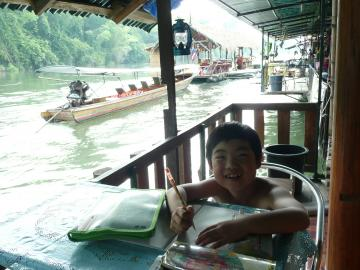 川の上で日記