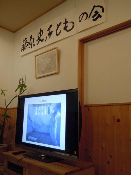 DSCN9257.jpg