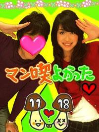 11_19_2007_2.jpg