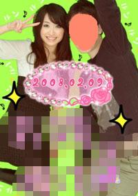 20080209_puri.jpg