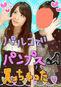 20080209_puri2.jpg