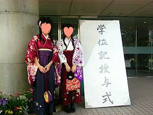 blog_sotugyo_3.jpg