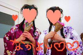 blog_sotugyo_4.jpg