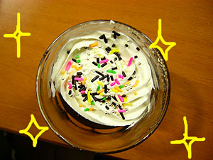 coffee_jerry2.jpg