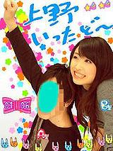 photo_ueno.jpg