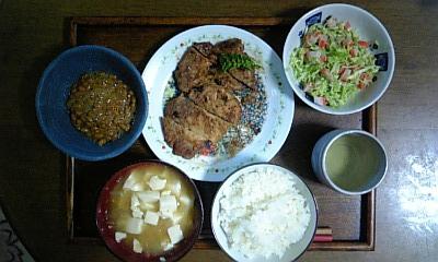 2-6夕飯