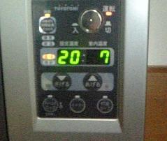 2-6帰宅時室温