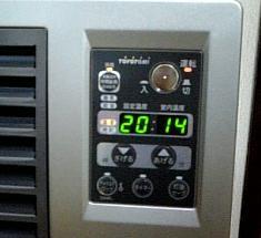 室温14度