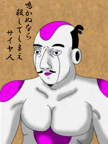 omoshiro1013.jpg