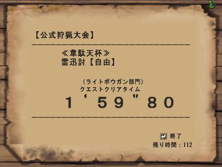mhf_20080728_055355_906.jpg