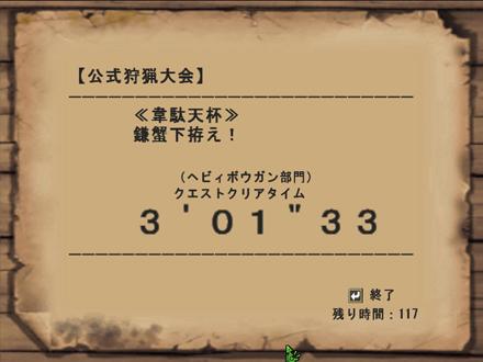 mhf_20080817_193726_640.jpg