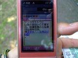 20090526-8.jpg