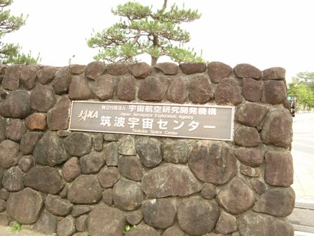 20090609-1.jpg