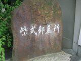 20090713-1.jpg
