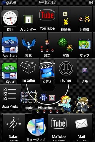 1_20090208152724.jpg