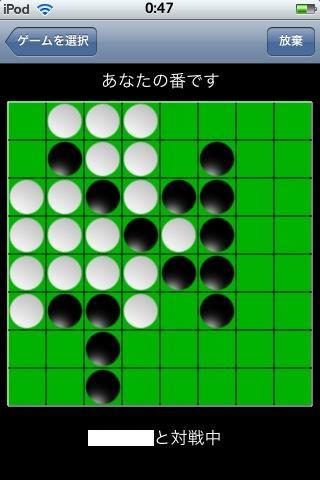 2_20081224213355.jpg