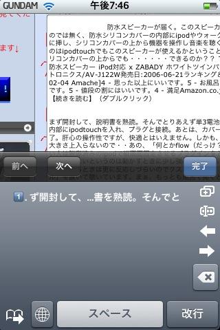 2_20090205203040.jpg