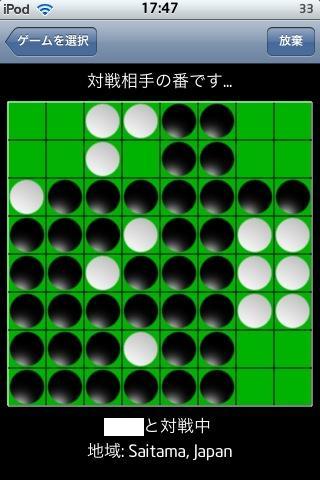 3_20081224213406.jpg