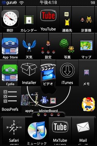 3_20090208164459.jpg