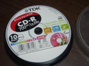 DSC03421.jpg