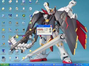 Image10_20080729113645.jpg