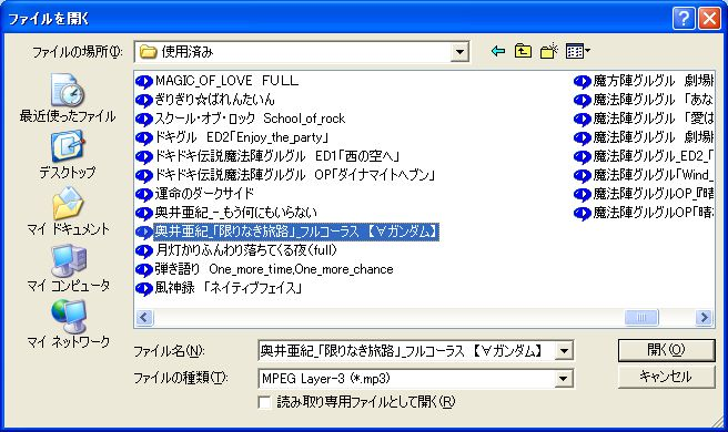 Image11_20090122205305.jpg