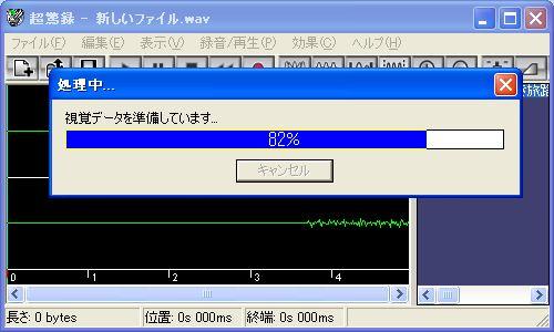 Image14_20090122205334.jpg
