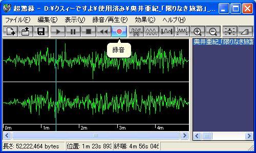 Image18_20090122205512.jpg