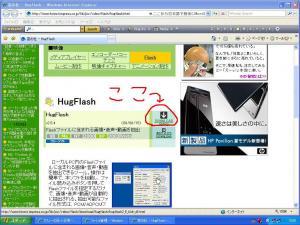 Image1_20080729113515.jpg