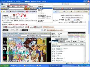 Image3_20080729104643.jpg