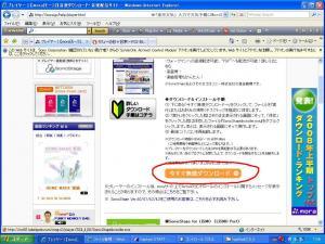 Image5_20080729113550.jpg