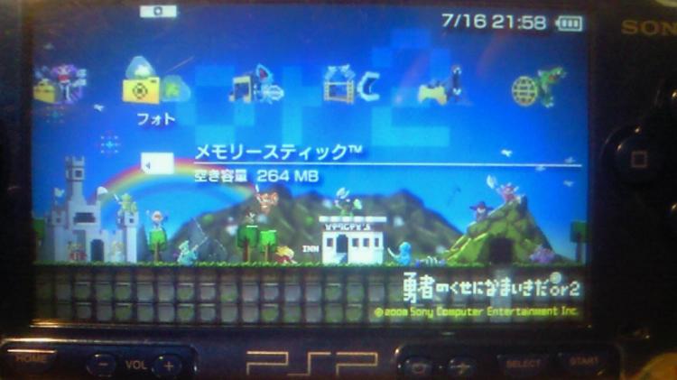 NEC_0212.jpg