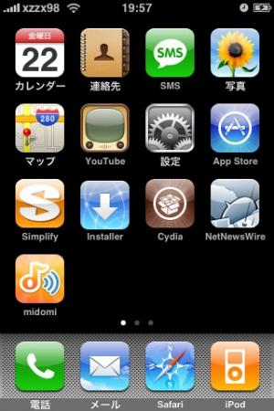 QuickPwnGUI120_010.jpg