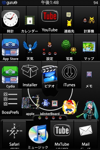 photo_20090208152740.jpg