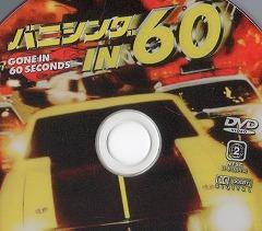 GI60S.jpg