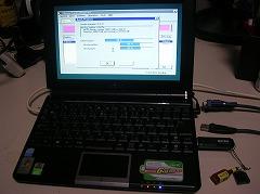 IMGP4094.jpg