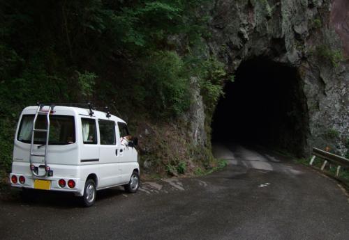素堀トンネル