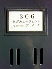 20090215103437