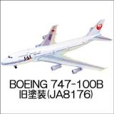 B747 03