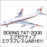 B747 04