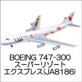 B747 05