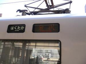 P1030310_convert_20080909182910.jpg