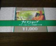 2008070723290000.jpg